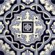 Ceramic High Relief Tile CS170
