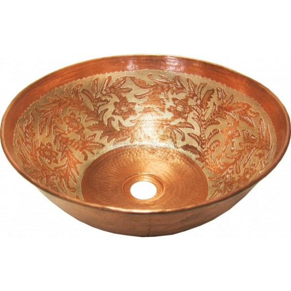 Copper Sink Mexican Bathroom Hammered
