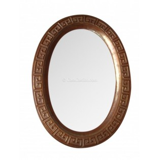 Mexican Copper Mirror Greka