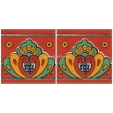 Mexican Talavera Border Tile Papantla