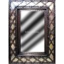 Mexican Tin and Metal Mirror Crisscross
